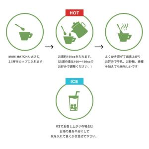MAM MATCHA 抹茶 ラテ チョコレート ミルク パウダー 粉末|tycoon|03