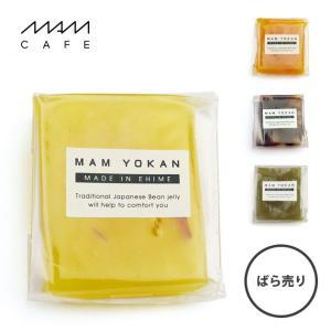 MAM CAFE / MAM YOKAN TRADITIONAL ようかん 羊羹 お菓子 おやつ MAMCAFE マムカフェ|tycoon