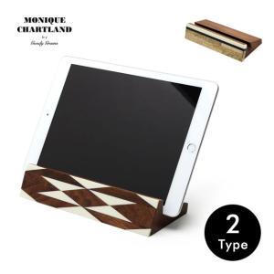 iPad スタンド 木製 縦置き おしゃれ タブレット 立てかけ  WOOD IPAD STAND Goody Grams|tycoon