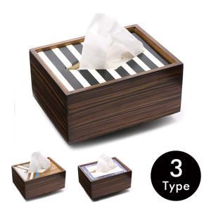 ポケットティッシュケース ポケットティッシュカバー ポケットティッシュボックス 木製 おしゃれ シンプル Goody Grams POCKET TISSUE BOX|tycoon