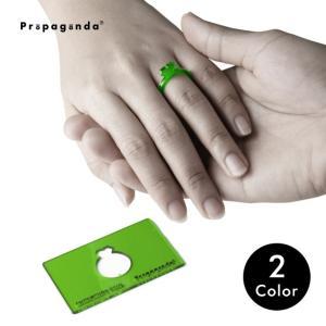 リング 指輪 おもちゃ かわいい おしゃれ プロパガンダ PROPAGANDA EMERGENCY RING|tycoon