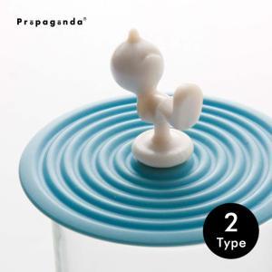コップ マグカップ カップカバー フタ カバー 蓋 かわいい Propaganda MUG LID MR.P|tycoon