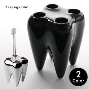 歯ブラシスタンド 歯ブラシホルダー 歯ブラシ立て 陶器 おしゃれ 歯医者 開業祝 プロパガンダ PROPAGANDA TOOTHBRUSH HOLDER|tycoon