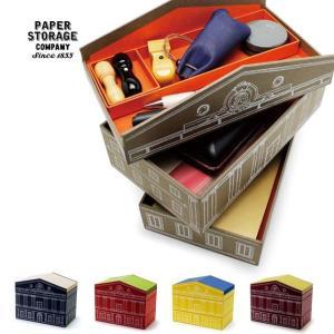 収納ボックス デスク 小物入れ 整理整頓 おしゃれ かわいい Paper storage company TRAVEL-BANK|tycoon