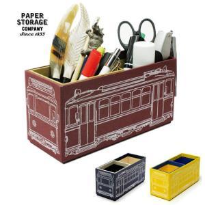 小物入れ 収納 ボックス ケース 電車 乗り物 おしゃれ かわいい Paper storage company TRAVEL-TRAM tycoon