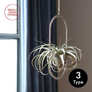 モビール 北欧 キット シンプル エアプランツ シンプル おしゃれ SMALL GOOD THINGS PLANT MOBILE SILVER|tycoon