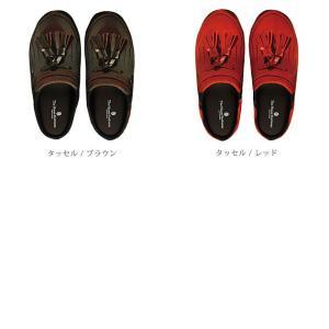 スリッパ ルームシューズ 室内履き メンズ レディース おしゃれ 来客用 オフィス 洗える The House Footwear ザ ハウス フットウェア|tycoon|04