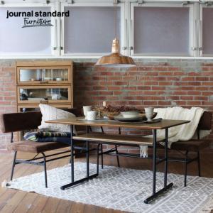 ジャーナルスタンダードファニチャー journal standard PAXTON LD TABLE パクストン エルディ テーブ|tycoon