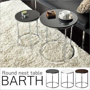 サイドテーブル ソファサイドテーブル ソファ―サイドテーブル リビングテーブル ベッドサイド ベッド テーブル おしゃれ 人気 カフェ 北欧 ミッドセンチュリー|tycoon