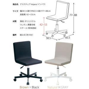 パソコンチェア デスクチェア チェア 椅子 デスクチェアー オフィスチェアー デスクチェアー おしゃれ 人気 カフェ 北欧 インテリア オフィス チェア|tycoon|03
