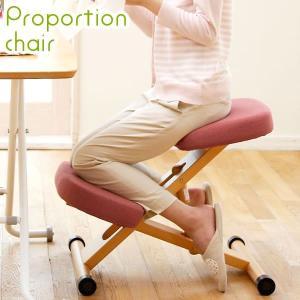 プロポーションチェア 大人 姿勢矯正 椅子 イス|tycoon