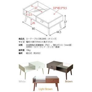 テーブル ローテーブル ガラス リビングテーブル センターテーブル ウッドテーブル 木製テーブル おしゃれ 木 人気 北欧 カフェ ミッドセンチュリー|tycoon|03