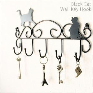 キーフック 壁掛け 鍵 フック 収納 玄関 黒猫 雑貨 猫のウォールキーフック|tycoon