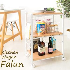 キッチンワゴン キャスター付き スリム 北欧 炊飯器 木製 可動棚 キッチン 収納|tycoon