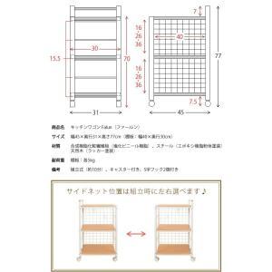 キッチンワゴン キャスター付き スリム 北欧 炊飯器 木製 可動棚 キッチン 収納|tycoon|03
