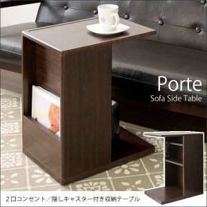 木製サイドテーブル コーヒーテーブル コの字 キャスター コンセント 収納付き|tycoon