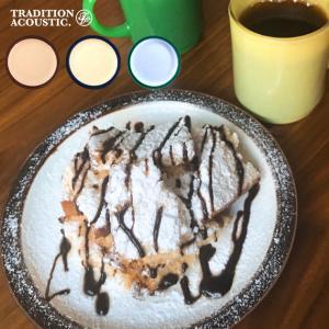 トラディションアコースティック TRADITION ACOUSTIC Santa Monica PLATE 19cm 皿 おしゃれ|tycoon