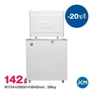 JCM社製 マイナス20度 業務用 冷凍ストッカー 142L JCMC-142