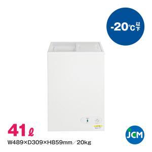 JCM社製 マイナス20度 業務用 冷凍ストッカー 41L JCMC-41