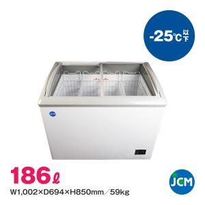 JCM社製 マイナス25度 業務用 冷凍ショーケース 186L JCMCS-180
