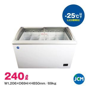 JCM社製 業務用 LED照明付 冷凍ショーケース 240L JCMCS-240L