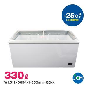 JCM社製 業務用 LED照明付 冷凍ショーケース 330L JCMCS-330L