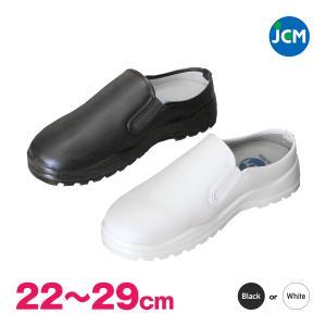 サボコックシューズ JCM 男女兼用 厨房シューズ 黒 白 かかとが低いスリッパタイプ