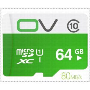 ネットワークカメラ WEBカメラ ワイヤレスカメラ 防犯カメラ 録画用 MicroSDカード 64GB フォーマット済|tyokusou
