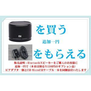 Bluetooth ブルートゥース スピーカー ワイヤレス ステレオ ワイヤレスポータブル スピーカー スマートフォン 充電器 ACアダプタ MicroUSBケーブル 5V 1A|tyokusou