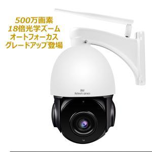 防犯カメラ ネットワークカメラ vstarcam c34s 光学 4倍ズーム ワイヤレス対応 IPカメラ WEBカメラ  200万画素  スマホ対応 保証期間12か月