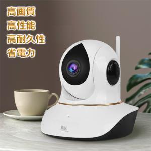 ペット監視カメラ遠隔監視カメラ ネットワークカメラ  防犯カメラ WEBカメラ 介護カメラ 100万画素 iPhone iPad パソコン スマホ タブレットPC対応  |tyokusou