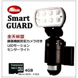 録画機能付き 防犯カメラ LEDモーションセンサーライト 室外防水 動体検知機能有り 上書き録画|tyokusou