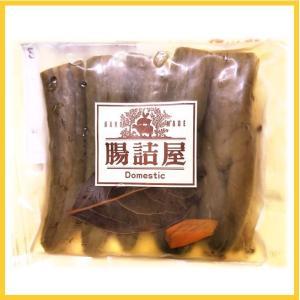 国産 キュウリ ピクルス 無添加 お取り寄せ グルメ 手作り ハム ソーセージ 腸詰屋