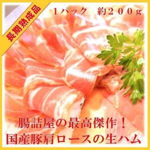 高級 国産 豚肉 コ...