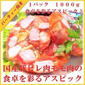 国産 豚肉 シンケン...