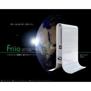 フリーオ(Friio) 白デジタルハイビジョンテレビ アダプター USB 2.0 ISDB-T Digital TV Receiver 地上デジタル放送専用|typebluejp