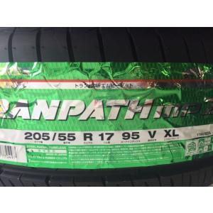 トランパス mpZ 205/55R17 95V XL●代引手数料無料●ミニバン専用タイヤ