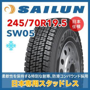 トラックタイヤ スタッドレス 245/70R19.5 16P...
