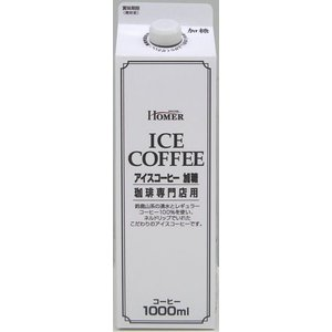 HOMER アイスコーヒー加糖 珈琲専門店用1000ml (ホーマー リキッド) 条件付き送料無料!...