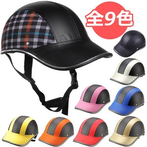 TOYOSO 自転車 ヘルメット フルフェイスヘルメット アライヘルメット 半帽 半ヘル 野球帽子 仕様|tysj-online