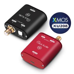 【新登場!】 USB TO SPDIF コンバータ 同軸 光 HA PCM AC3 DTS ソース出力