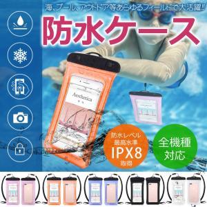 使用上のご注意 iPhone7 PLUS/6S PLUS/6 PLUSの場合にスマホケースを着用した...