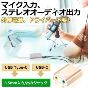 TOYOSO サウンドアダプター USB オーディオ 3.5mm ヘッドフォン ジャック マイク 変...
