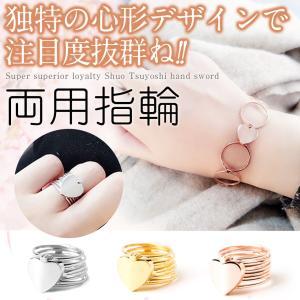TOYOSO 大人気 指輪 S925 チェーン 両用指輪 ブレスレットに変える プレゼント マジックリング 指輪 レディース プラチナ ギフト付き tysj-online