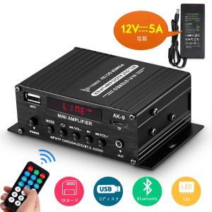 Mini Bluetooth デジタル アンプ ステレオ レシーバー ホーム カー パワーアンプ 音...