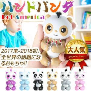 TOYOSO ハンドペット 流行 インタラクティブ 赤ちゃん パンダ YJM Little Baby fingerlings ペット電子Panda 子供キッズ おもちゃ 可愛い 3歳以上 全6色|tysj-online