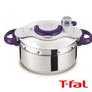 「T-fal(ティファール)」は1956年にフランスで設立された、世界で初めて「こびりつかないフライ...