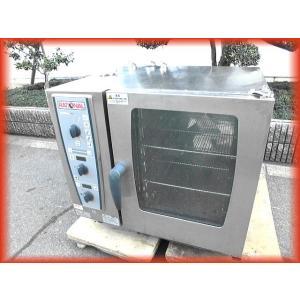 スチームコンベクションオーブン 中古  ガス 業務用 都市ガス 100V  CMP61G ラショナル 卓上型 2012年製 厨房機器 i|tyubo110
