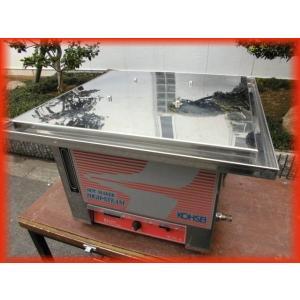 電気蒸し器 卓上型 コーセイ 2016年製 4穴ノズル スチーマー 100V HBD-120N 中古 業務用 480×480×330mm 厨房器機 i|tyubo110