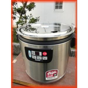 スープジャー 中古 2019年製 業務用 16L 象印 保温 TH-CU160 味噌汁 カレー ランチタイム ブッフェに便利 厨房機器 i|tyubo110